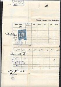 Egypt covers 189? folded Passeport Interesting!