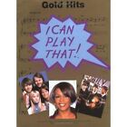 I Can Play That! Gold Hits: [Thirty-five Hit Songs in Easy-to-play Piano Arrangements by Stephen Duro, Complete with Chord Symbols and Lyrics) by Music Sales Ltd (Paperback, 2000)