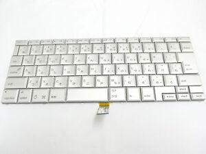 bf4efd307e8 99% NEW Japanese Keyboard Backlit for Macbook Pro 17