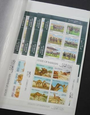 Mnh Cplt Sets Cat $127 Brave Edw1949sell : Bahrain Nice Collection Of All Very Fine Aromatic Flavor