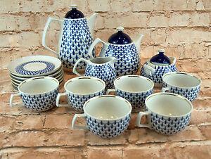 porzellan kaffee und teeservice 16 tlg geschirr k che teekanne chai blau wei ebay. Black Bedroom Furniture Sets. Home Design Ideas