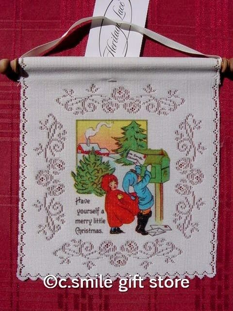 """Heritage Lace *Have Yourself Merry Christmas* Wall Hanging 8"""" x 7.5"""" Off White"""