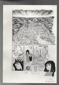 z366-Kage-ni-Obiete-Original-Japanese-Manga-Comic-Art-Page-Horror-Story-cemetery