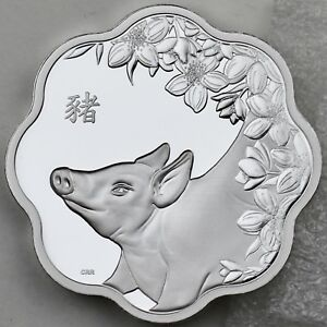 2019-15-Year-of-the-Pig-Chinese-Lunar-Zodiac-Lotus-Shaped-Pure-Silver-Proof