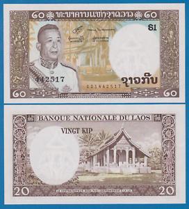 1963 Combine FREE! Laos 20 Kip P 11b ND 6 Low Shipping UNC Sign