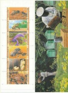 Timbre-B28-Nature-Abeilles-et-apiculture-MNH-NEUF