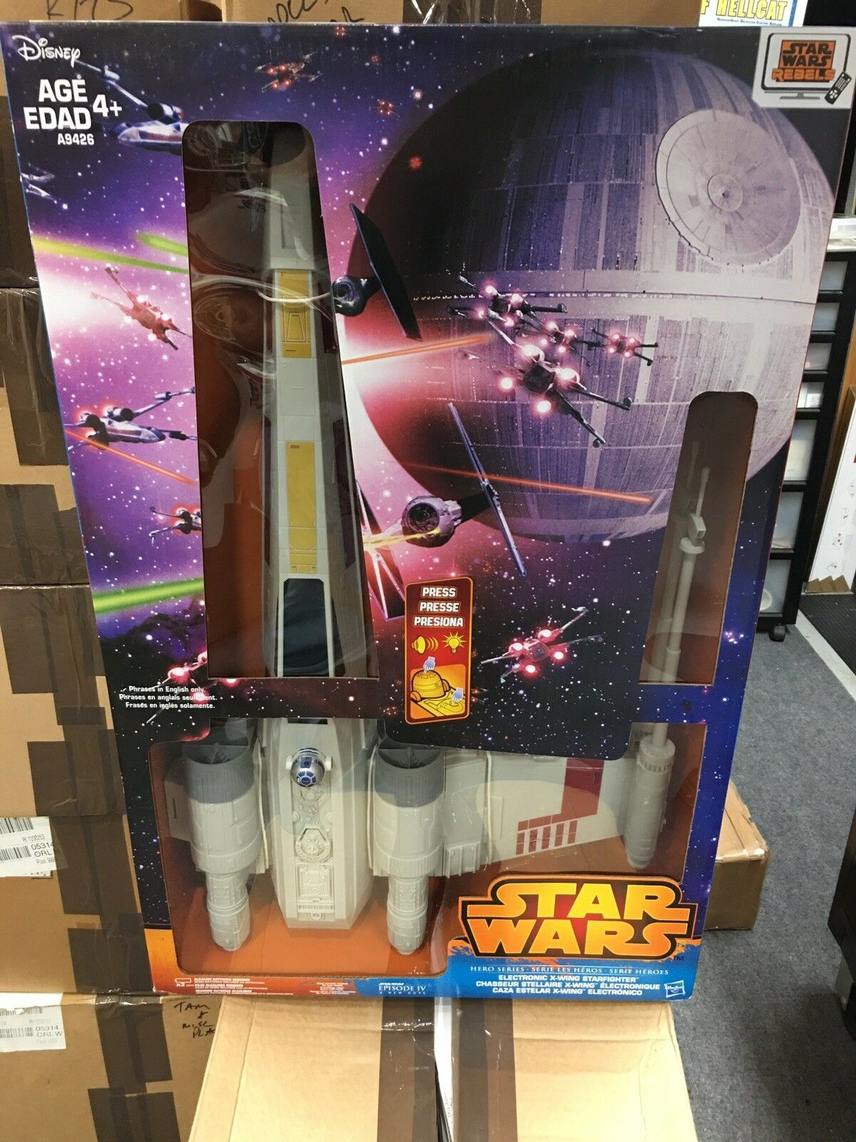 Star Wars Hero Series Electronic X-Wing Fighter Large 29  x 25   Vehicle
