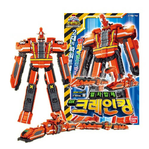 Bandai Power Ranger Train Force Train combination DX Crane King