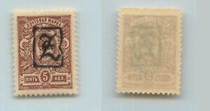 Armenia 1919 SC 34 mint handstamped - a black . f7066