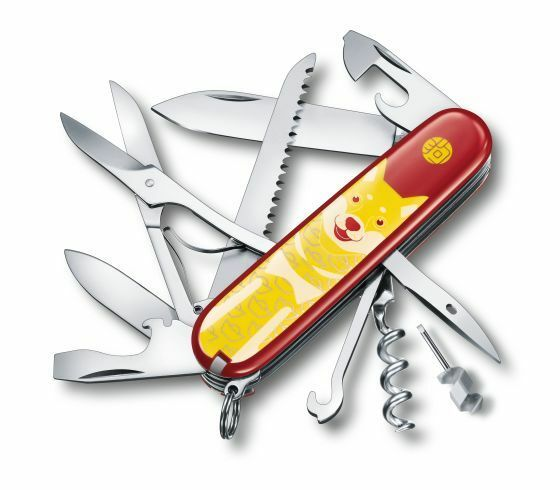 Victorinox Taschenmesser Huntsman Year of the Dog Dog Dog 2018 Limited Edition swiss e9b7be