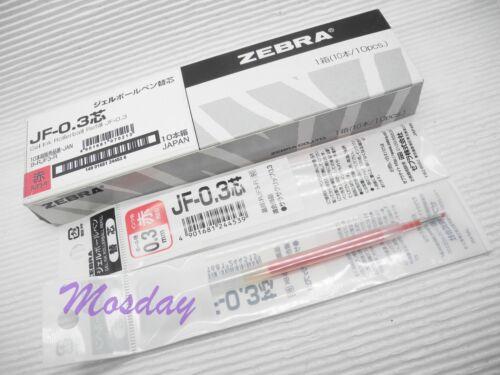 10 x Zebra SARASA Retractable RollerBall Pen Refills 0.3mm Micro Fine BLACK