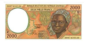 Central African States Congo 2000 Francs UNC Banknote Pick 103Cg