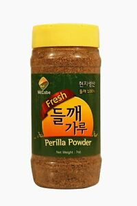 McCabe-Perilla-Powder-7oz