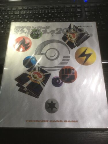 Pokemon Card Official Book 2000 All about Pokemon TCG Used 365pages Japan