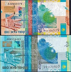 Kazakhstan-set-2-PCS-200-and-500-Tenge-2006-Banknote-PICK-28-29-NEW-UNC