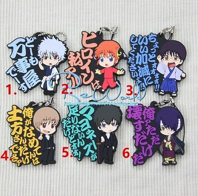Japan Anime Gintama Character Keychain Anime Rubber Strap Phone Charm Key Ring