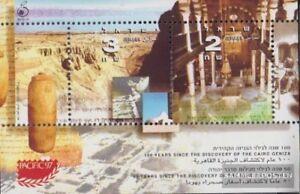 Israel-Block56-kompl-Ausg-postfrisch-1997-Briefmarkenausstellung