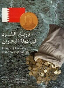 Details about HISTORY OF CURRENCY IN THE STATE OF BAHRAIN English & Arabic