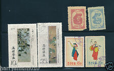 Korea stamps collection on stock page HPS
