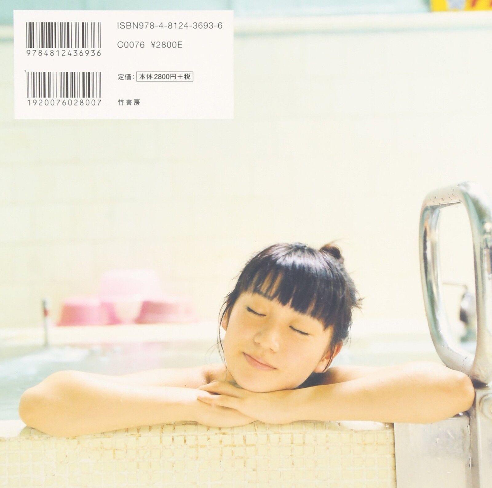 Japanese Shashinshu Glamour Photo Book Yurari YUKO OSHIMA AKB48 2008 Japan