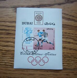 Dubai 1968 Mexico Summer Olympics Mi. BLK 49 Imperf. Souvenir Sheet CTO   MIK