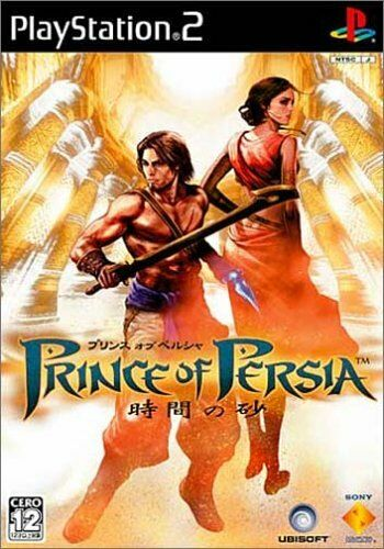 Prince Of Persia The Sands Time Japan Playstation2 2004 For Sale