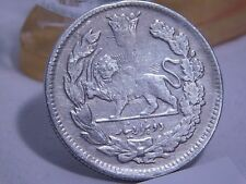 "SILVER COIN, AL SULTAN AHMAD SHAH GHAJAR ( KING OF GHAJAR ), 1"" D"