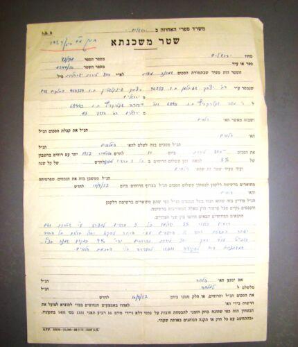 jewish judaica antique vintage mortgage bond bank certificate ...
