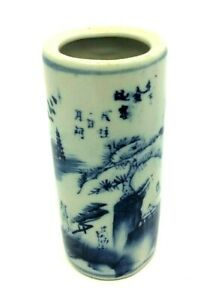Used-Blue-White-Porcelain-Chinese-China-Modern-Salt-Glaze-Style-Small-Cup