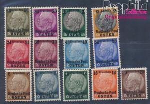 Generalgouvernement-1-13-postfrisch-1939-Hindenburg-8496836