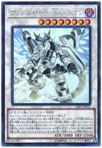 Yu-Gi-Oh Borreload Savage Dragon SAST-JP037 Ghost Rare Japanese