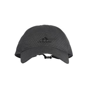 4df9c76a3c3 Adidas Men Hat Training C40 Climacool Aeroknit Cap Running DU3268 ...