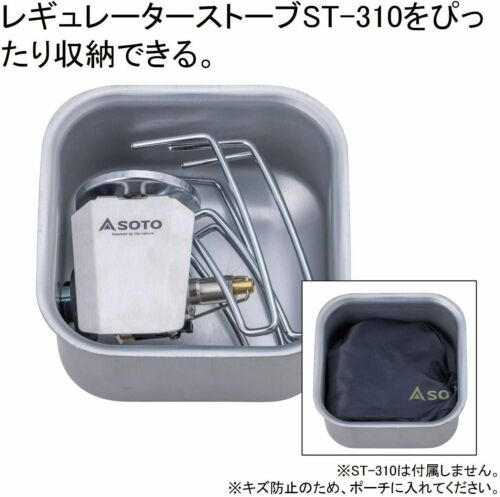 SOTO Minimal Cooker Square ST-3108 Silver From Japan Outdoor Camoing Cooking