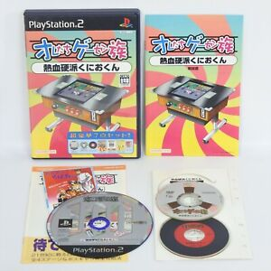 Oretachi-Gesen-Zoku-KUNIO-KUN-PS2-Playstation-2-For-JP-System-2213-p2