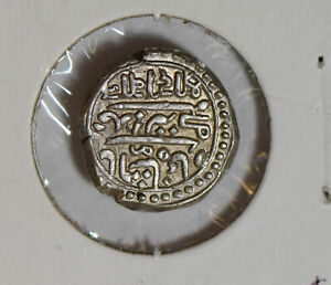 India-Princely-States-1861-AH1278-Junagadh-Kori-silver-rare-this-grade-I0435-com