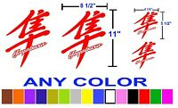Hayabusa Kanji Suzuki Fairing Any Color