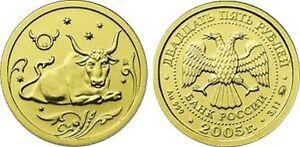 25 Rubles Russia 1/10 oz Gold 2005 Zodiac / Taurus Stier 金牛座 Unc