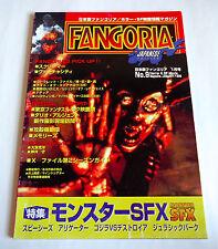 FANGORIA Monster SFX Special JAPAN MAGAZINE 01/1996 No.9 Screamers Helloween