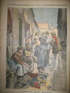 CHIFFONNIERS-DE-PARIS-MEETING-ROI-OSCAR-II-SUEDE-NORVEGE-LE-PETIT-JOURNAL-1899