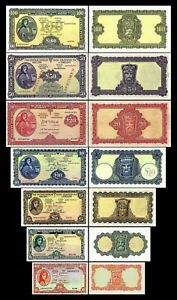 Ireland-2x-10-sh-1-5-10-20-50-100-pounds-Edition-1945-1960-reproduction-04