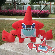 "Pokemon Center Go Plush Toy Heat Rotom 8"" Stuffed Animal Pocket Monster Doll"
