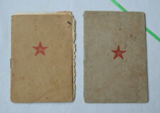 USSR Red Army Book Veteran WWII Lot 2x Soviet Military Ticket soldier Document