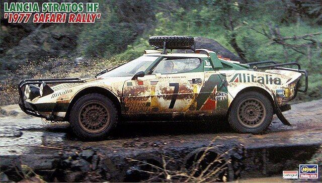HASEGAWA KIT 1 24 AUTO AUTO AUTO LANCIA STRATOS HF 1977 SAFARI RALLY ART 25036  CR 36 1b89c4