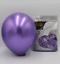 "miniature 98 - METALLIC LATEX Pearl Chrome Ballons 12"" Hélium Ballon Happy Birthday Party"