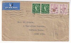 1953-Great-Britain-KGVI-amp-QEII-Mixed-Issue-to-Kowloon-Docks-Hong-Kong