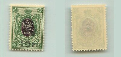 Asia Rta269 Matching In Colour Armenia 1919 Sc 149 Mint Armenia