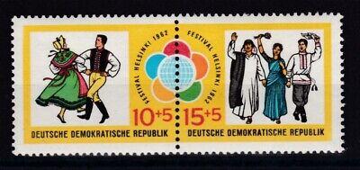 Deutschland Briefmarken Professioneller Verkauf Ddr 1962 Postfrisch Minr 905-906 Zd Weltfestspiele Jugend Und Studenten Ein Unbestimmt Neues Erscheinungsbild GewäHrleisten