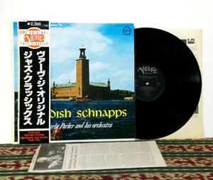Charlie-Parker-Miles-Davis-Swedish-Schnapps-LP-1981-Made-in-Japan-NM-Vinyl