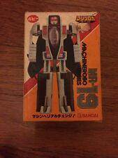 Machine Robo Royal-T Go bot Gobot Popy MR-19