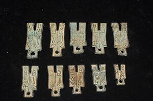 Set Chinese Han Dyn Wang Mang Period Bronze Shovel Spade Coin 10PCS 新莽十布